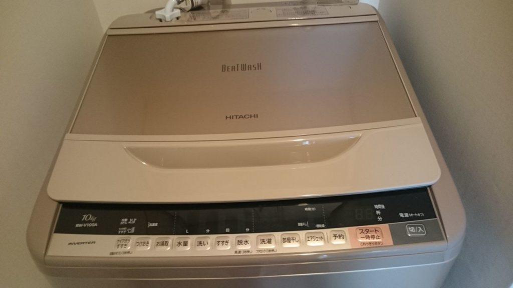 共働き 洗濯機