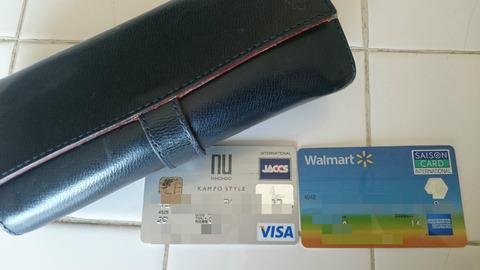 クレジットカード 見直し