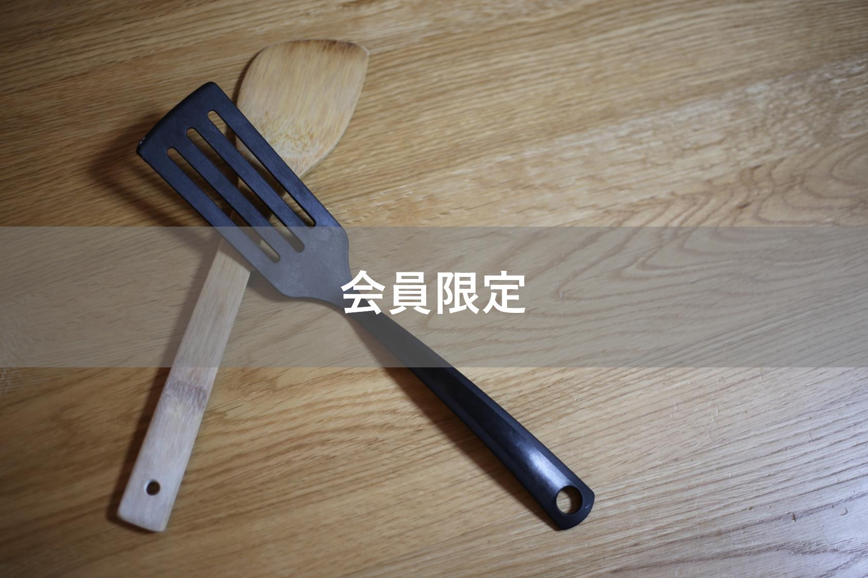 【会員限定/ note記事】『ご飯作り』には深く恐ろしい意味がある